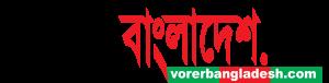 Vorer Bangladesh
